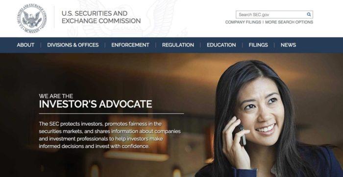 出典:EDGARの公式サイト