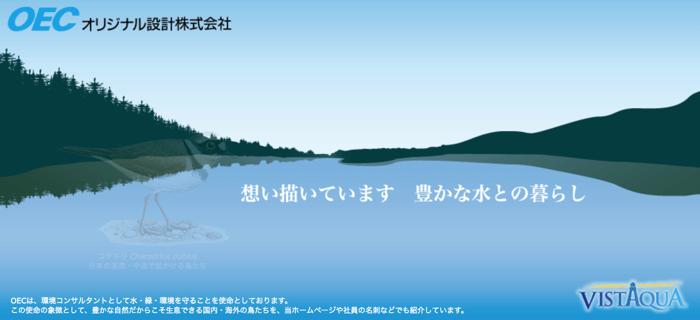 出典:オリジナル設計公式サイト