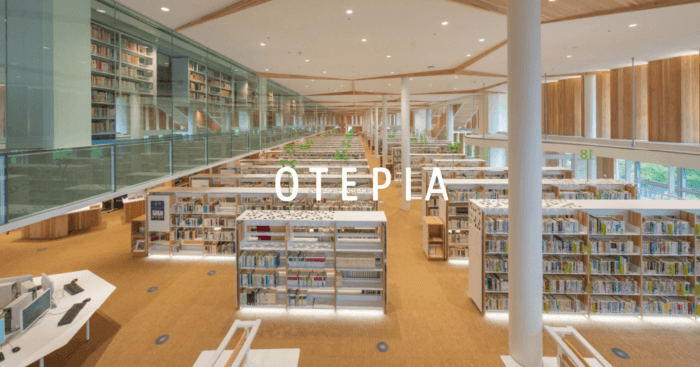 出典:オーテピア高知図書館HP