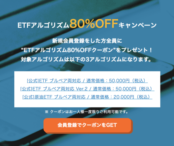 出典:クオンテックス公式サイト