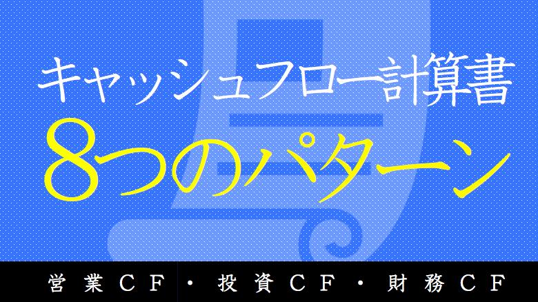 717fc0b91874a78b30d88b8f06a00c5d
