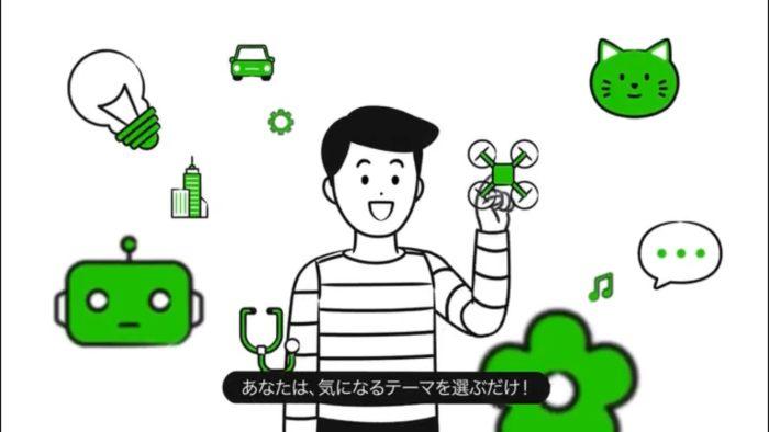 出典:LINEスマート投資公式動画①