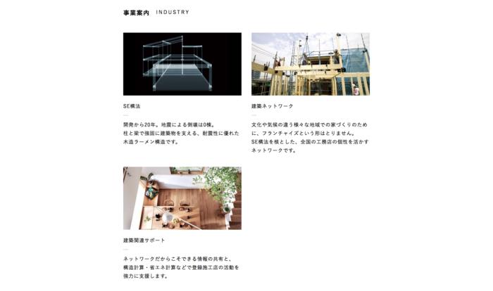 出典:エヌ・シー・エヌ公式サイト