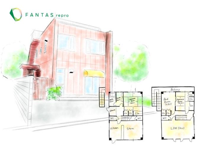 出典:FANTAS公式サイト repro 空き家再生 PJ第12号