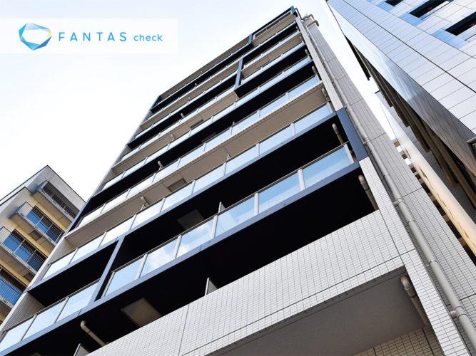 出典:FANTAS公式サイト check 中古不動産 PJ第17号