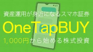 onetapbuy-cover