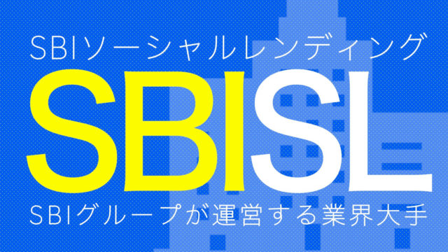 sbisl-cover