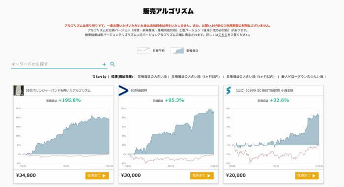 出典:QuantX(クオンテックス)公式サイト