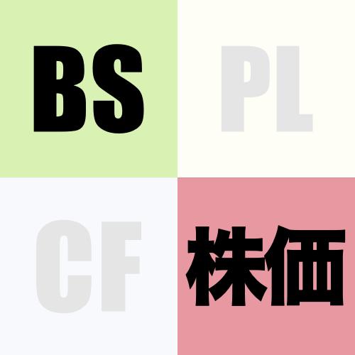 【財務指標】PBR