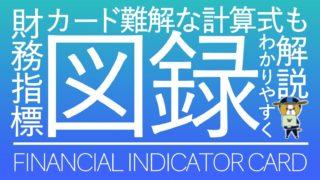 indicator-card